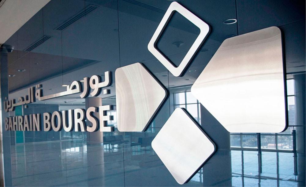 مؤشرا البحرين العام والاسلامي يقفلان على انخفاض