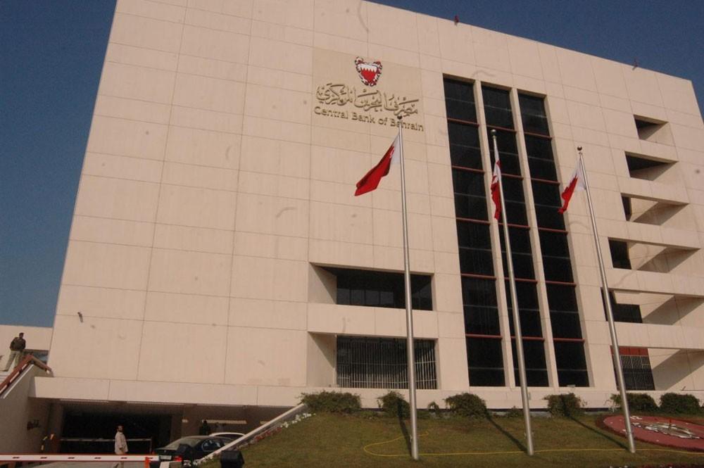 المركزي يعلن عن تغطية إصدارات أذونات الخزانة الحكومية