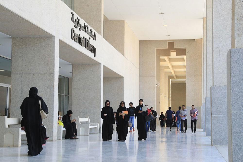 جامعة البحرين تعلن عن فتح باب القبول للطلبة المستجدين للعام الدراسي المقبل