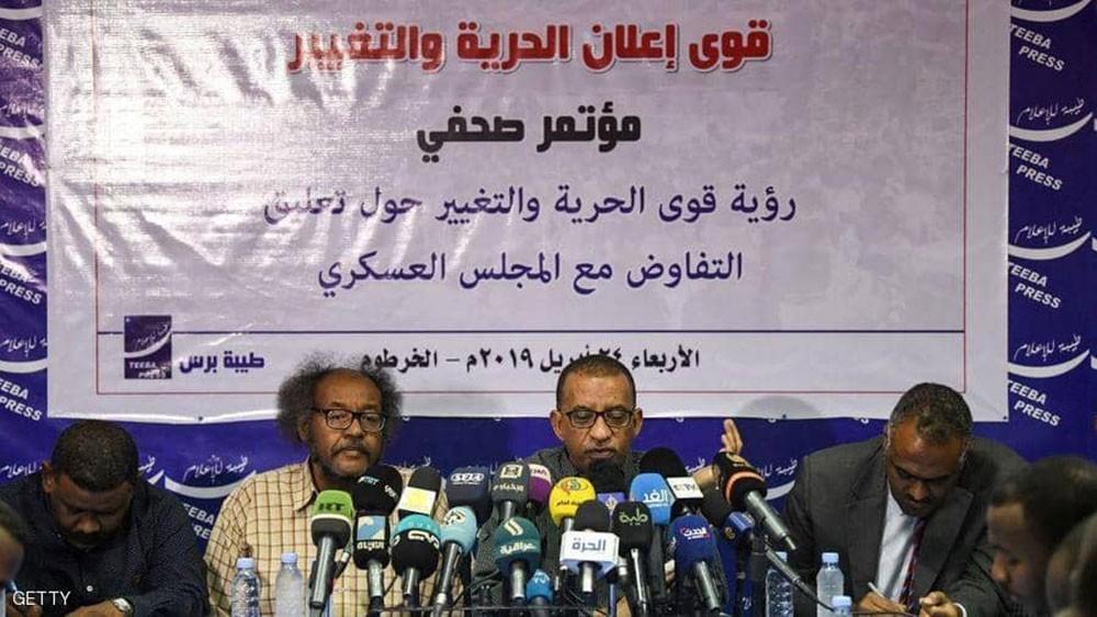 """السودان.. """"الحرية والتغيير"""" تؤكد موقفها من التفاوض"""