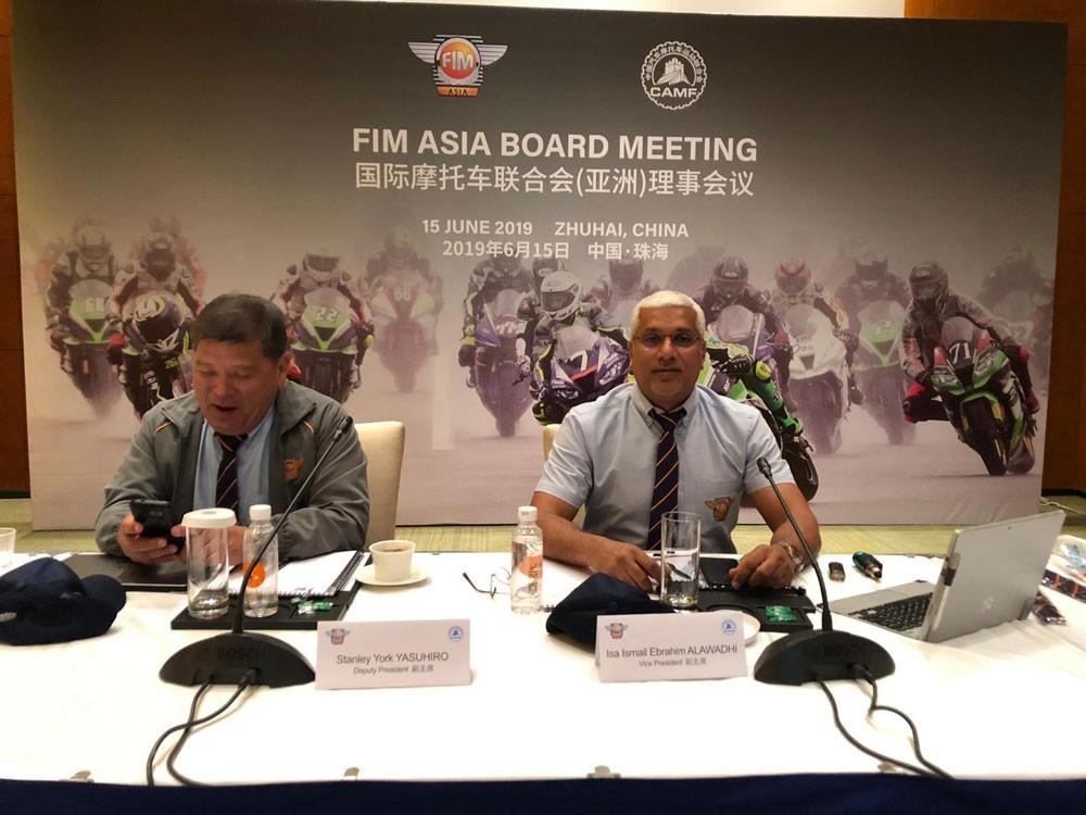 رفع عدد من التغييرات الفنية للاتحاد الدولي للدراجات النارية FIM