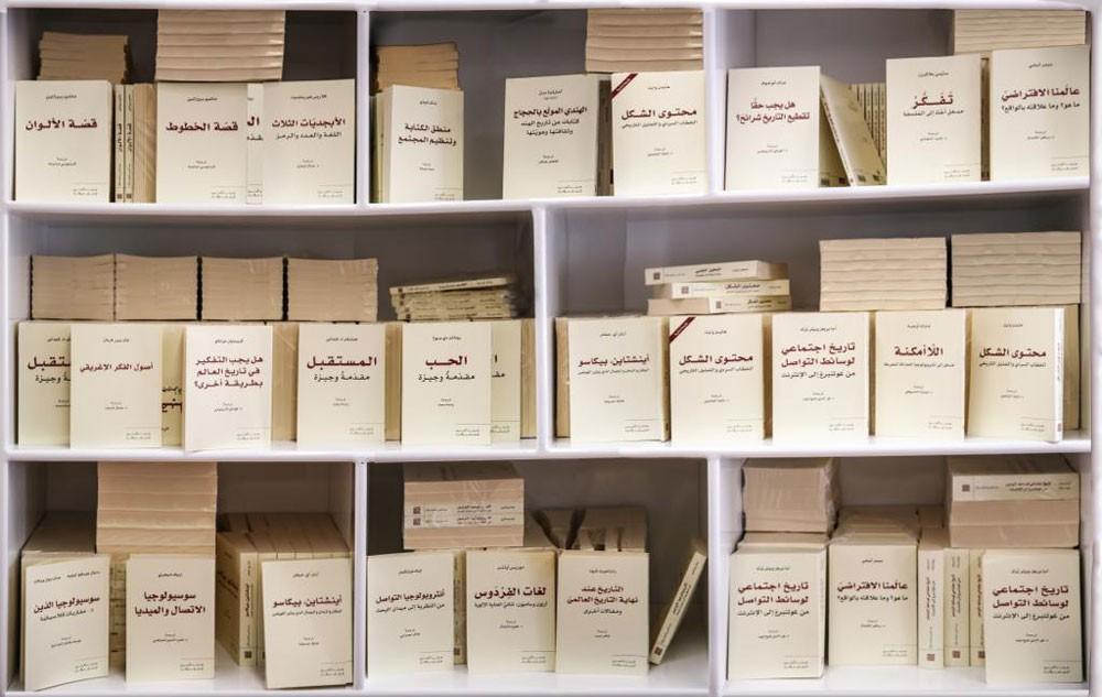 """مشروع """"نقل المعارف"""" ترجم 30 كتاباً منذ انطلاقته"""