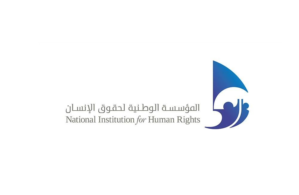 الوطنية لحقوق الإنسان تطلق مبادرة للتبليغ عن تجاوزات حظر العمل وقت الظهيرة