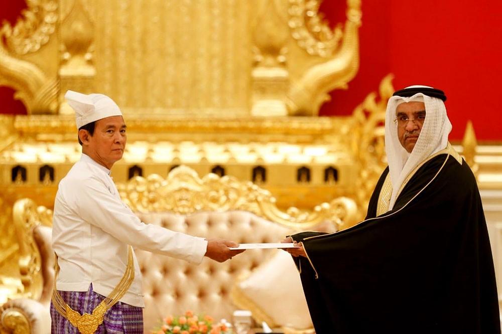 فخامة رئيس جمهورية اتحاد ميانمار يتسلم أوراق اعتماد سفير مملكة البحرين