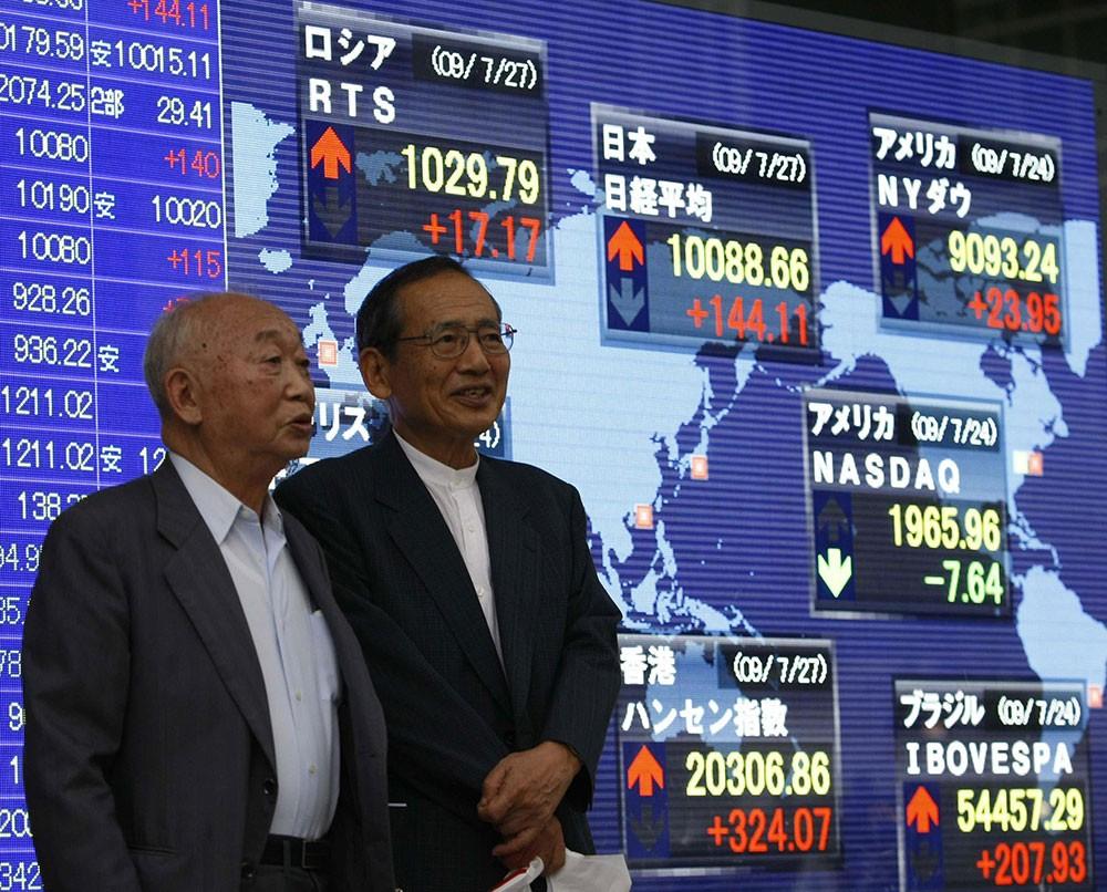 تراجع مؤشر نيكي 2.35% في بورصة طوكيو الصباحية