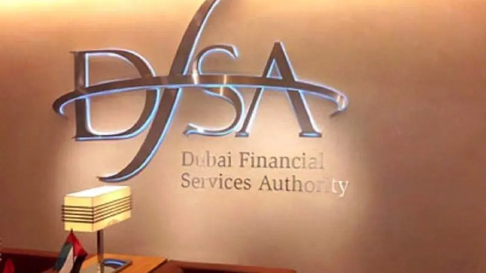 """""""دبي للخدمات المالية"""" تحذّر من خطابات مزورة باسمها"""