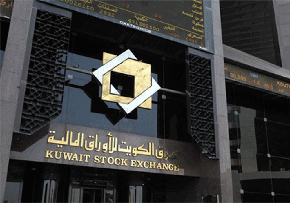 بورصة الكويت تنهي تعاملاتها على ارتفاع المؤشر العام