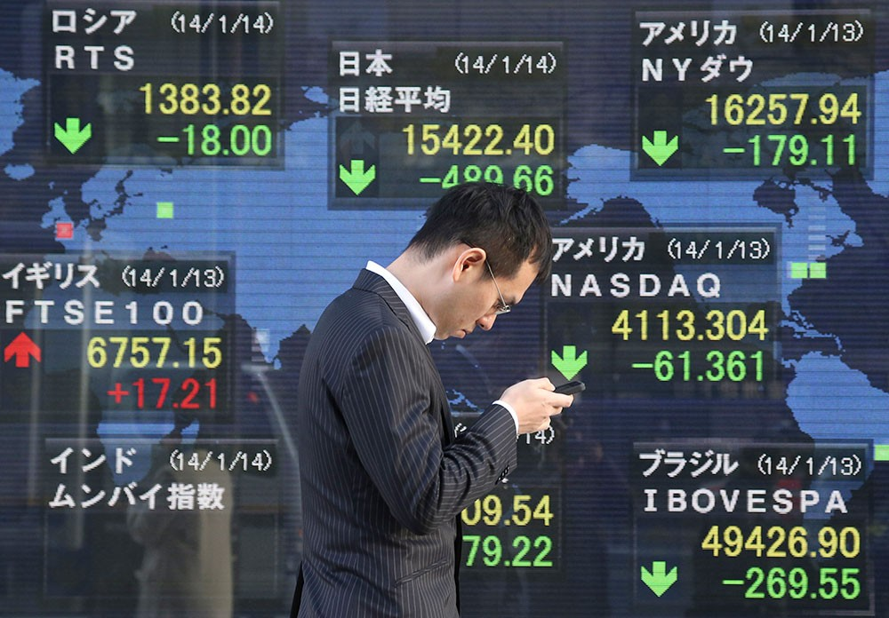 تراجع مؤشر نيكي 0.2% في بورصة طوكيو