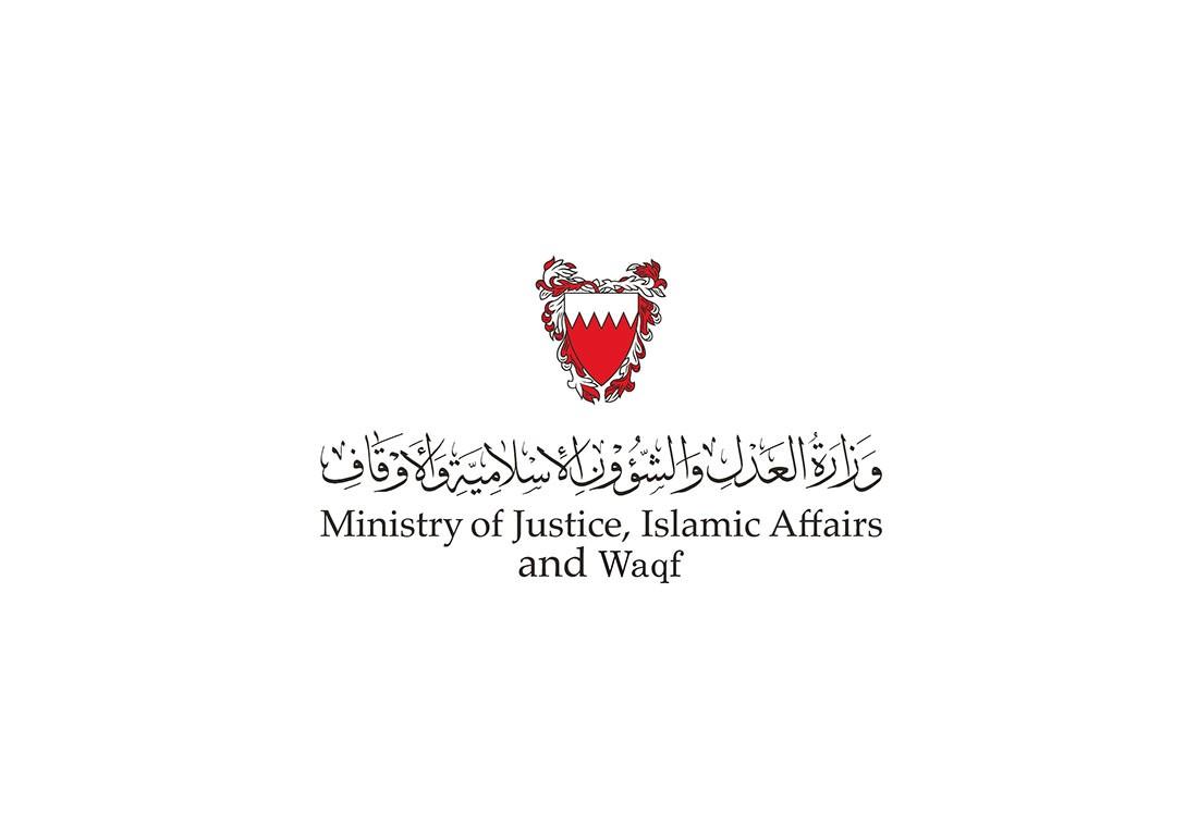 حصر أعداد وأسماء القانونيين الأجانب