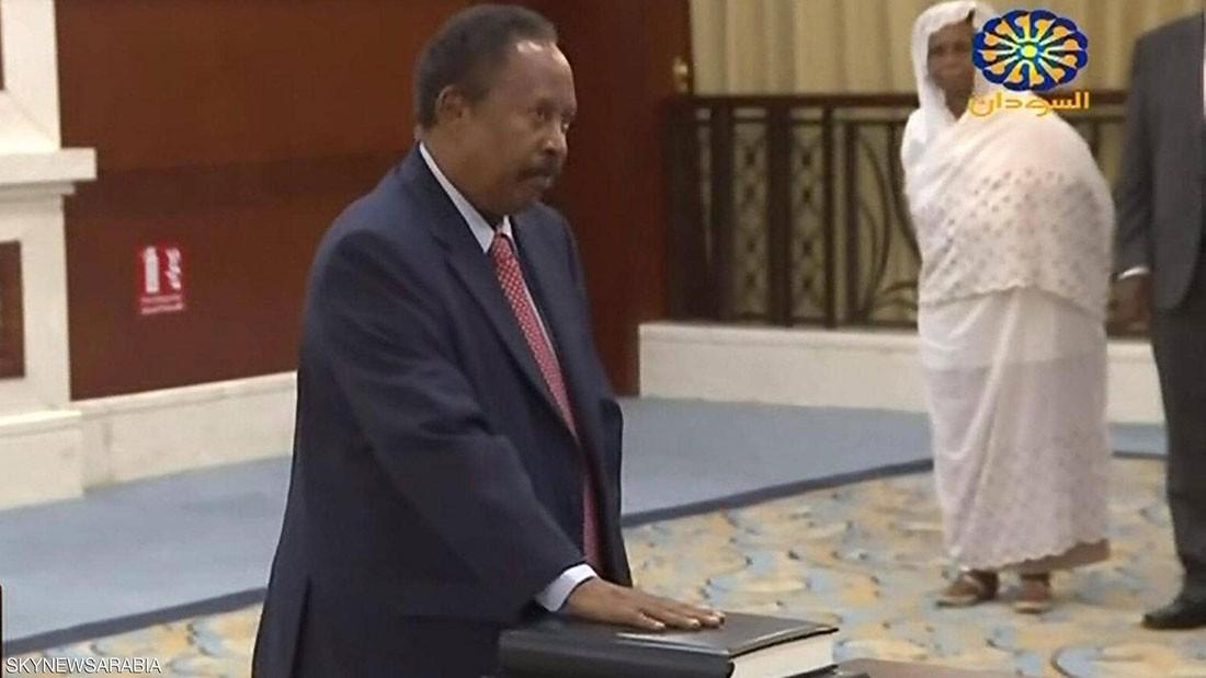حمدوك يؤدي اليمين الدستورية رئيسا للحكومة السودانية