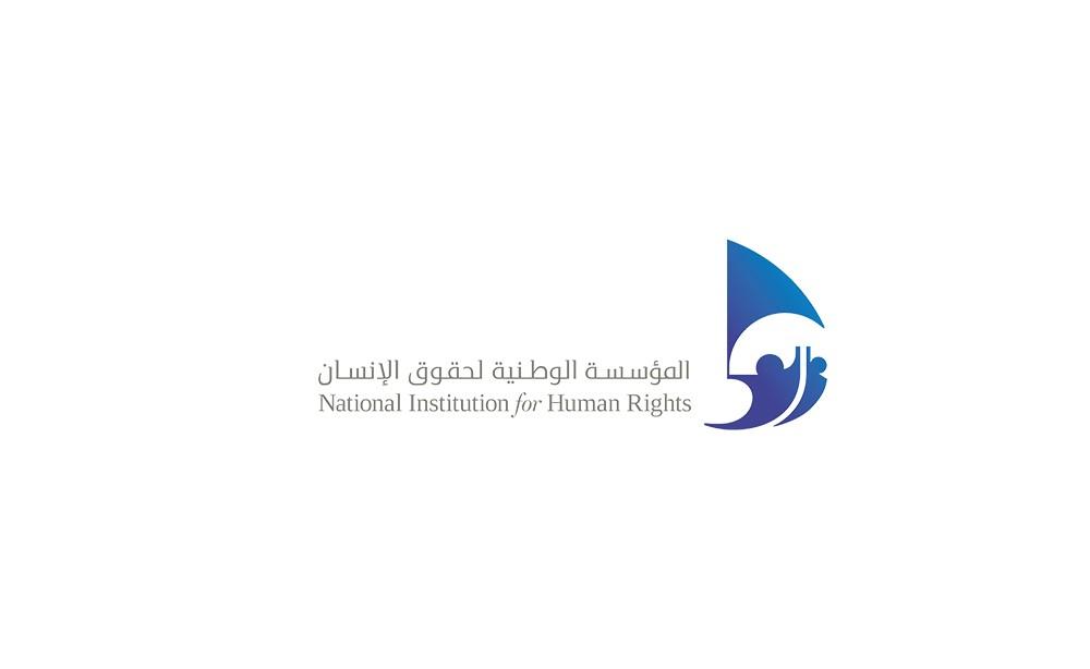 """""""الوطنية لحقوق الإنسان"""" ستستمر في التنسيق والتعاون مع إدارة مراكز الإصلاح والتأهيل"""