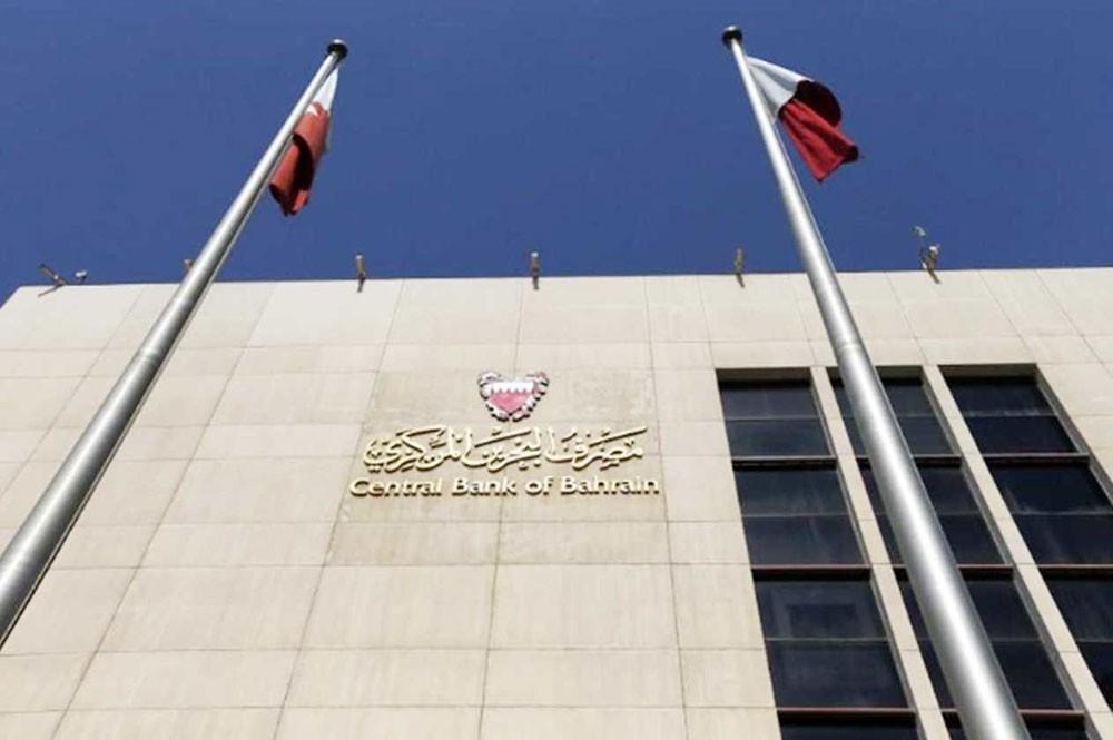 مصرف البحرين يعلن تغطية اصدار للخزانة الحكومية بقيمة 70 مليون دينار