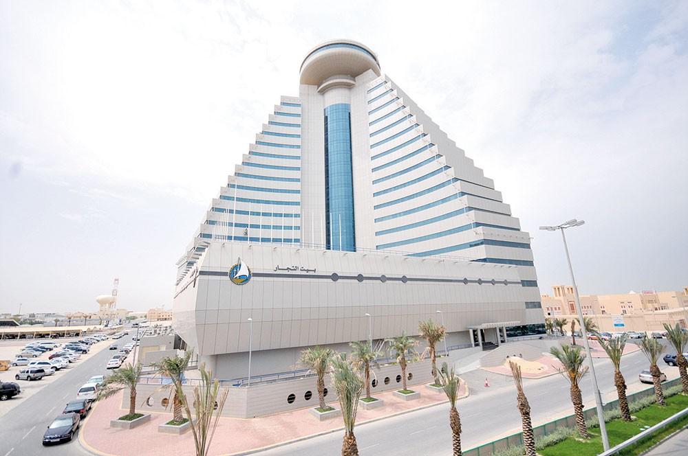 غرفة التجارة تشيد بتميز وتطور قطاع خدمات الأعمال في البحرين