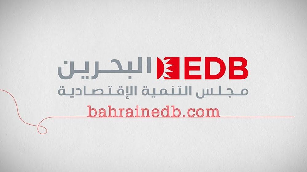 مملكة البحرين تستضيف أسبوع التكنولوجيا الثالث