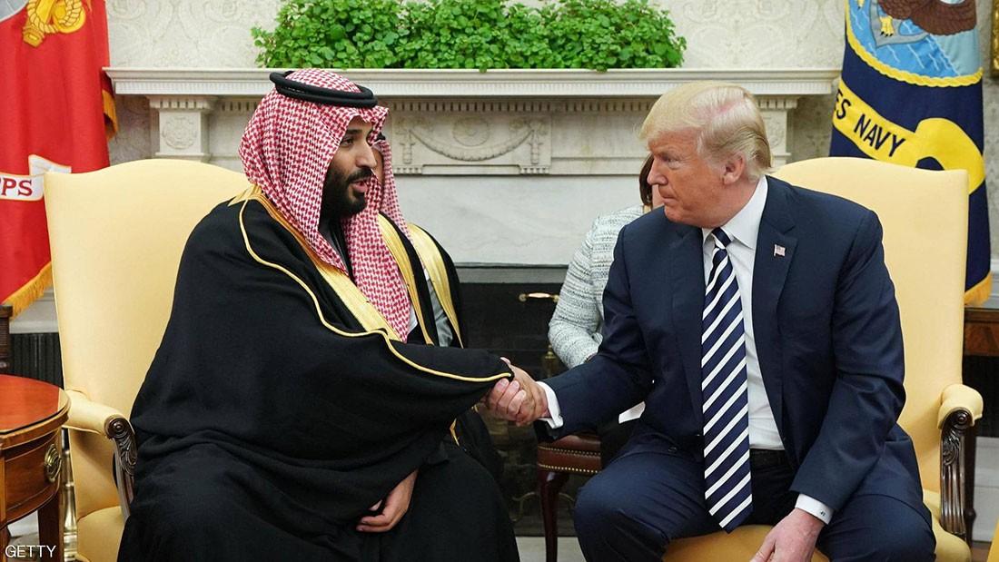 ولي العهد السعودي يتلقى اتصالا هاتفيا من ترامب