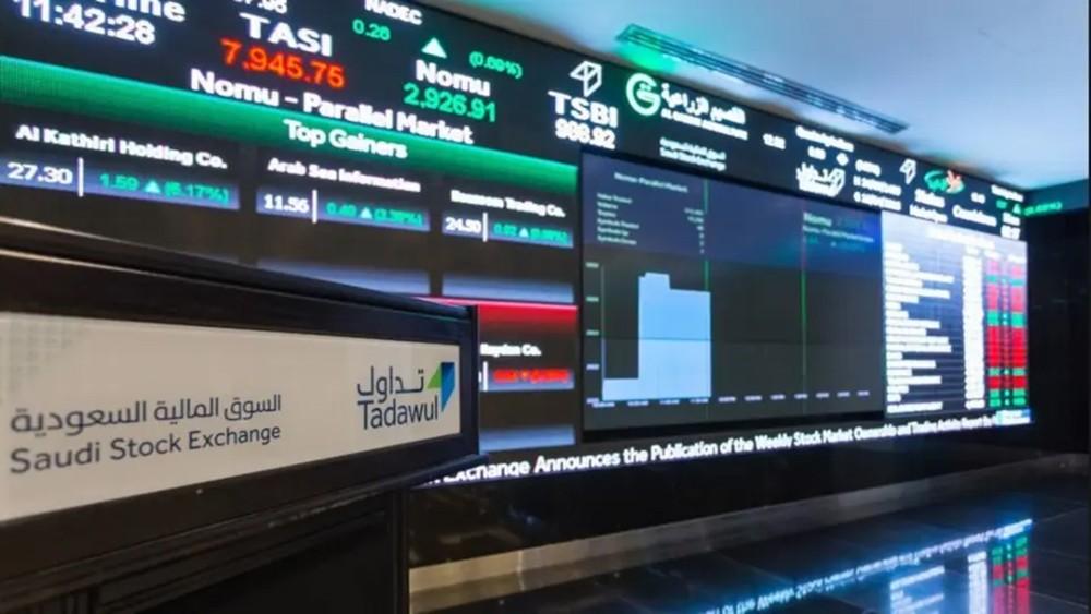 سوق الأسهم السعودية تقلص خسائر الجلسة بأكثر من النصف
