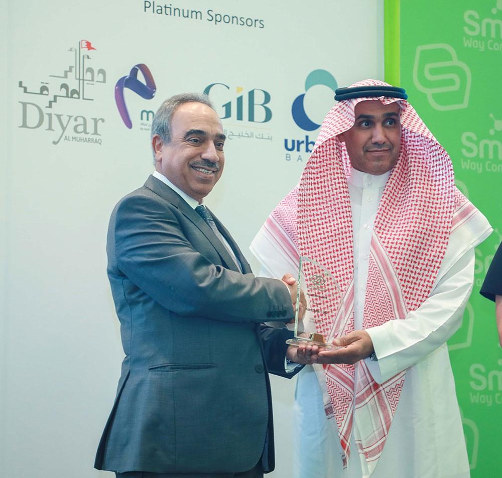 مصرفية (ميم) من بنك الخليج الدولي ترعى قمة المدن الذكية
