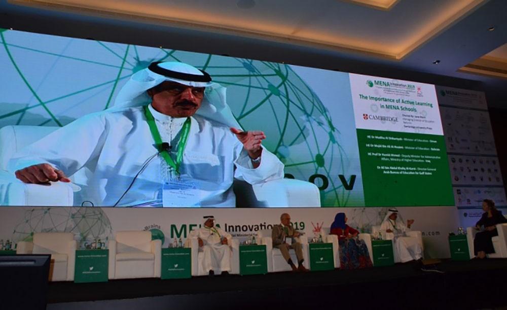 وزير التربية يشارك في منتدى الابتكار التقني في التعليم بمنطقة الشرق الأوسط وشمال أفريقيا