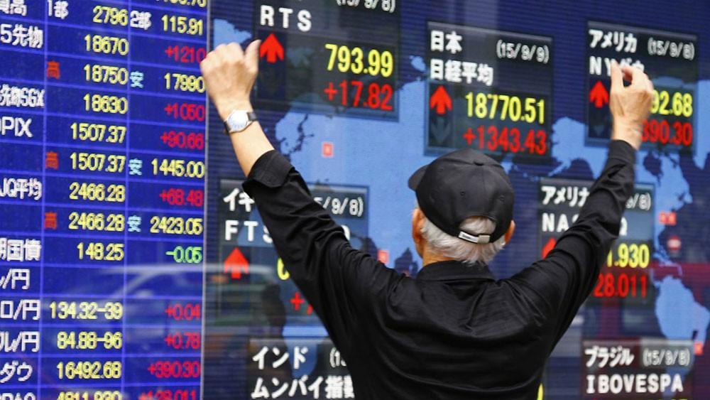 تراجع مؤشر نيكي إلى 21964 نقطة في بورصة طوكيو
