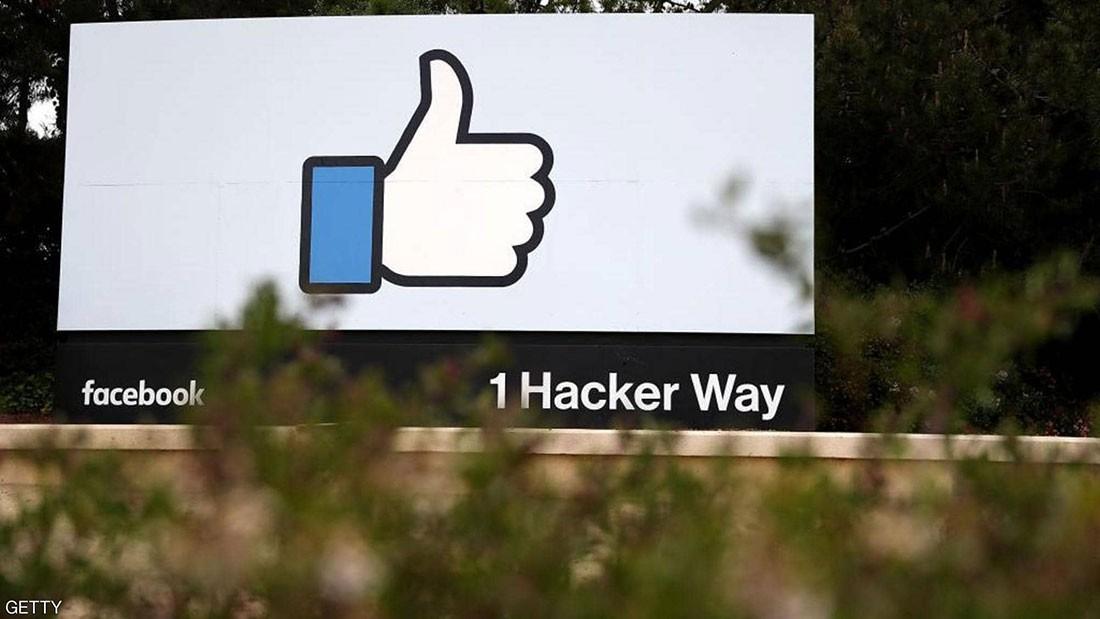 """""""فيسبوك"""" توسّع نطاق الإعلانات التفاعلية"""