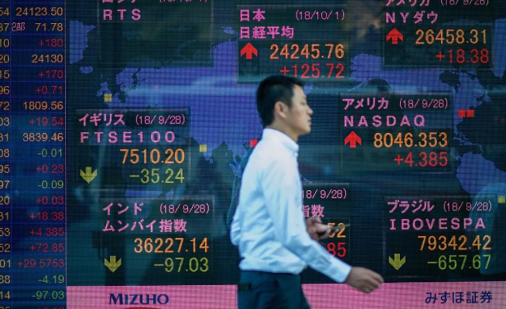 ارتفاع مؤشر نيكي 0.07% في بورصة طوكيو الصباحية