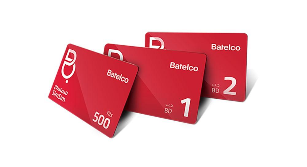بتلكو تعلن عن وقف خدمة بطاقات الاتصال مسبقة الدفع نهاية العام الجاري