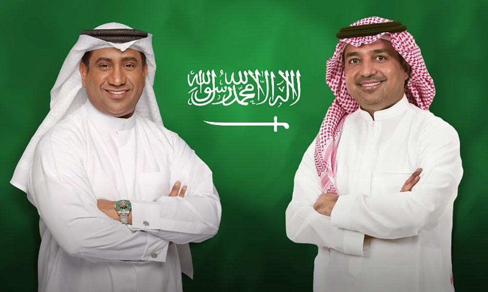 بكلمات الخوار تهنئة للسعودية بصوت راشد الماجد