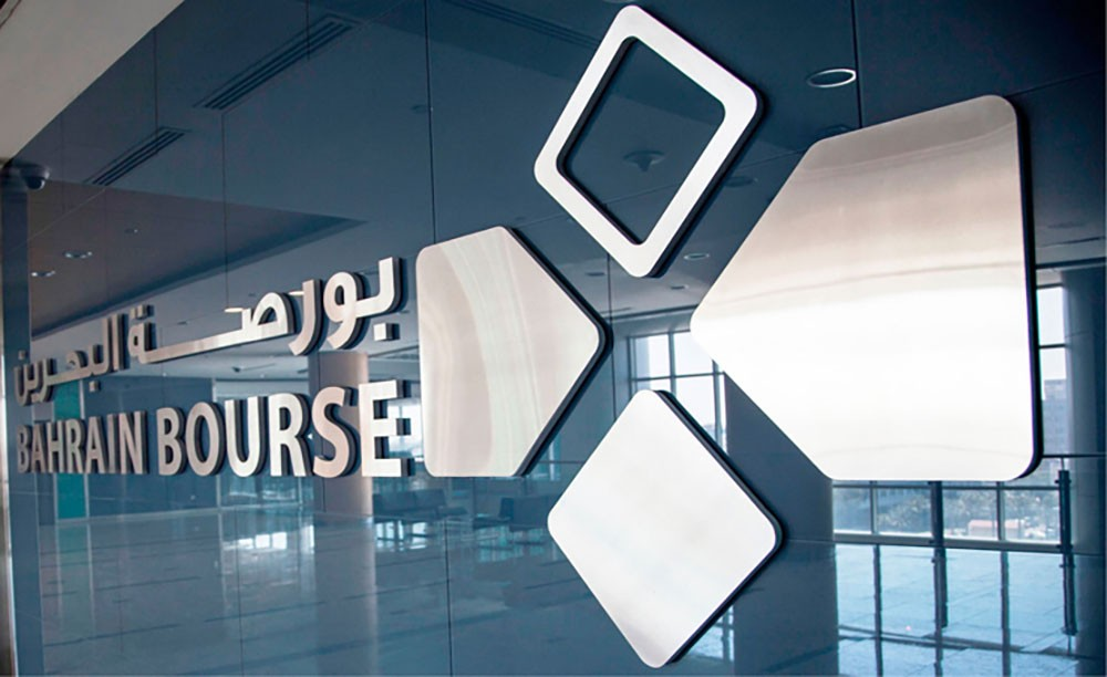مؤشرا البحرين العام و الإسلامي يقفلان على انخفاض
