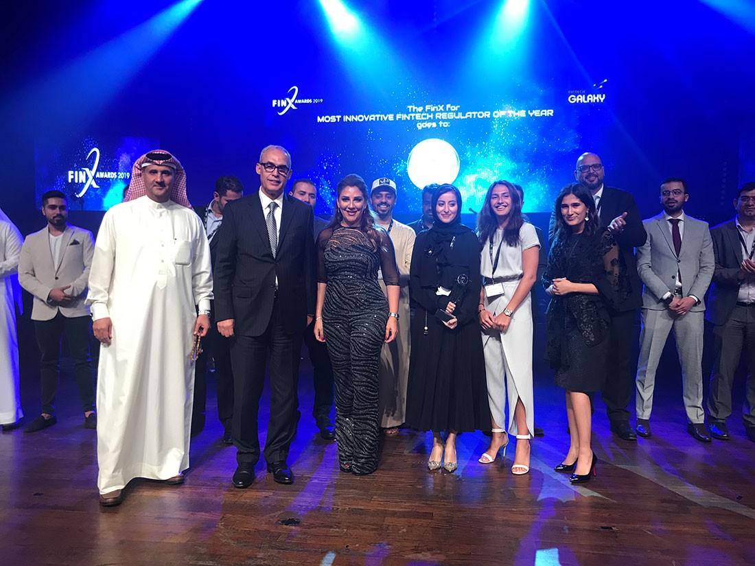 مصرف البحرين المركزي ينال جائزة في مجال التكنولوجيا المالية
