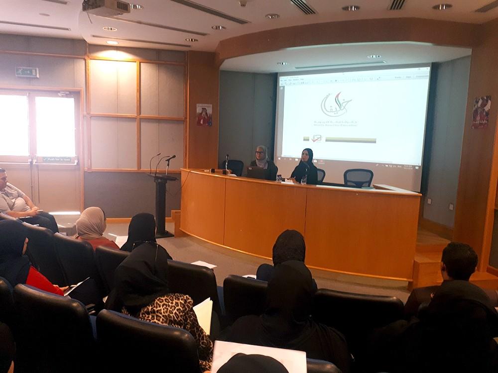 """""""التربية"""" تنظم ورشة تعريفية بمناسبة انطلاق الدورة الثالثة عشرة لجائزة خليفة التربوية"""