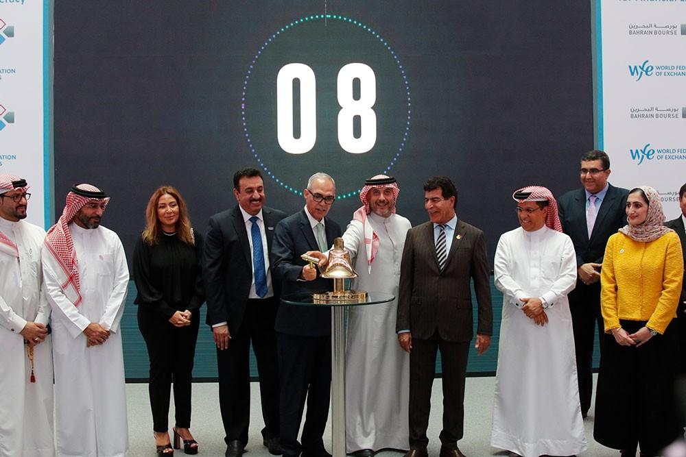 بورصة البحرين تنظم فعالية قرع الجرس بهدف نشر الثقافة المالية