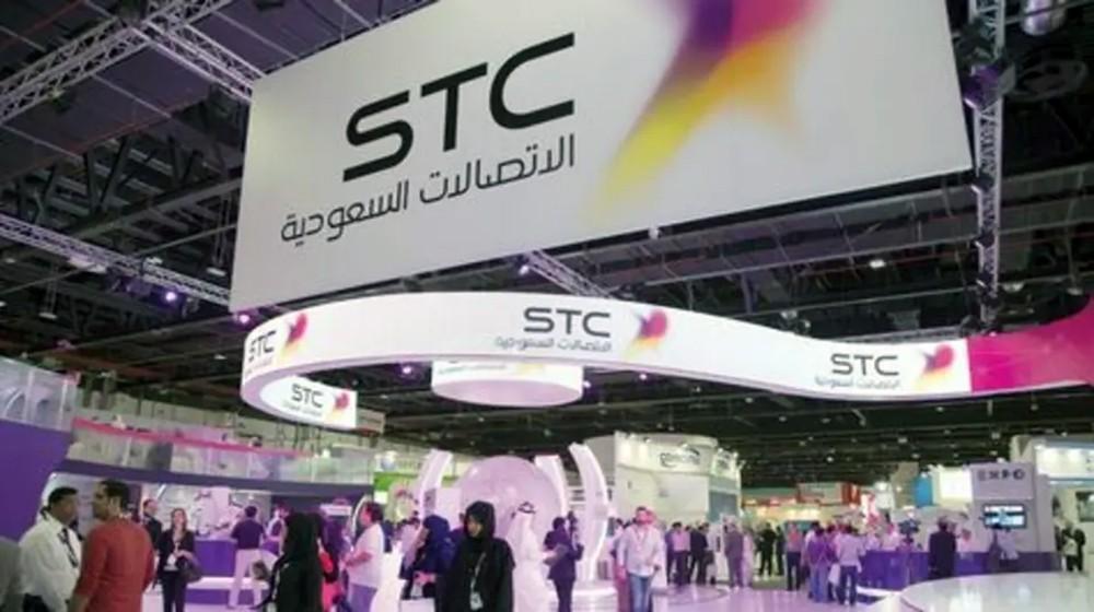 الاتصالات السعودية تكشف عن 10 مشاريع رقمية مبتكرة
