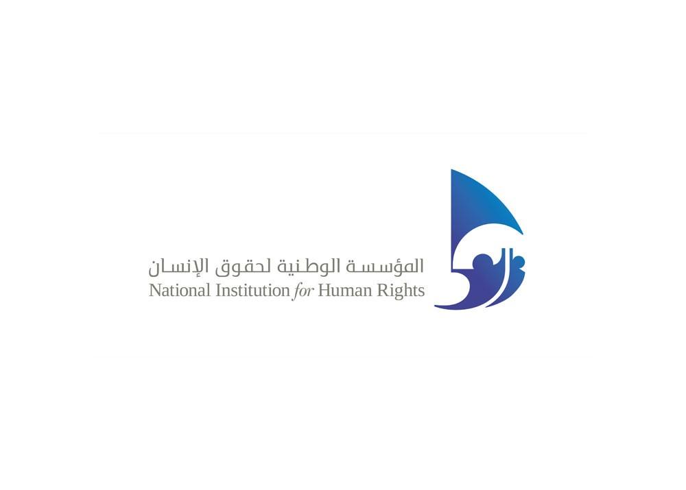 الوطنية لحقوق الإنسان وجمعية المرصد تطلقان مسابقة (تحديات حقوقية)