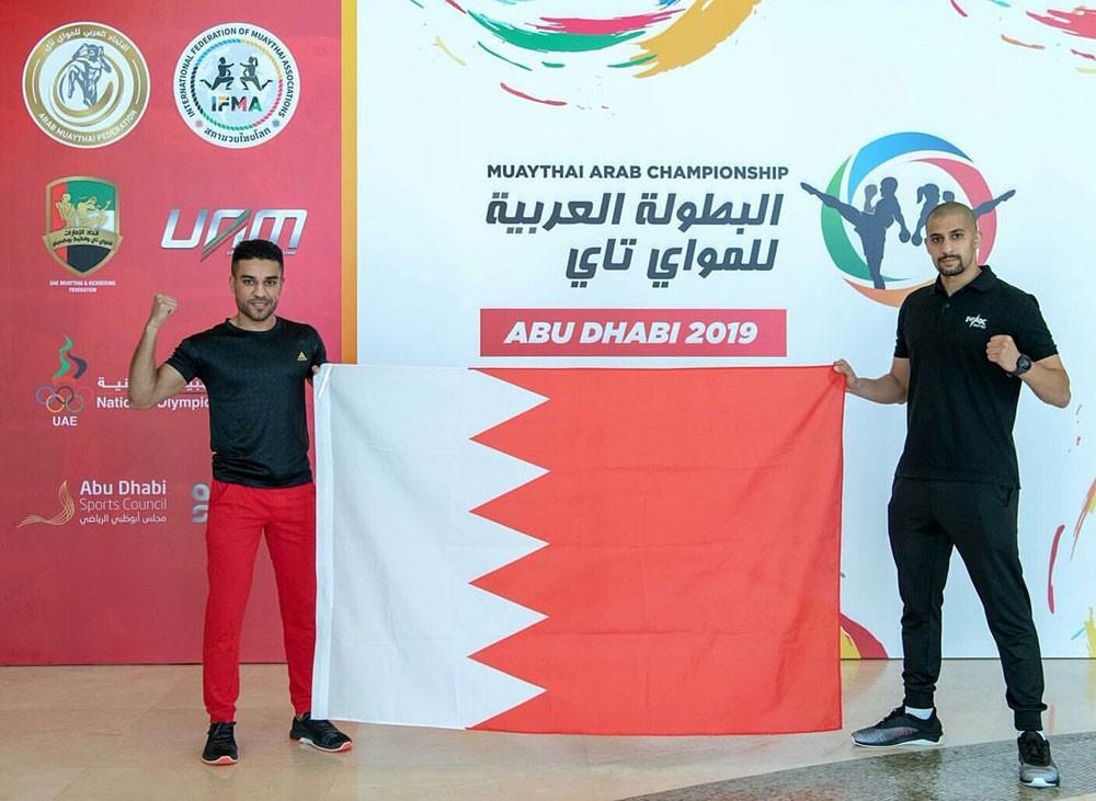 """المواي تاي البحرينية تشارك في البطولة العربية بـ""""أبوظبي"""""""