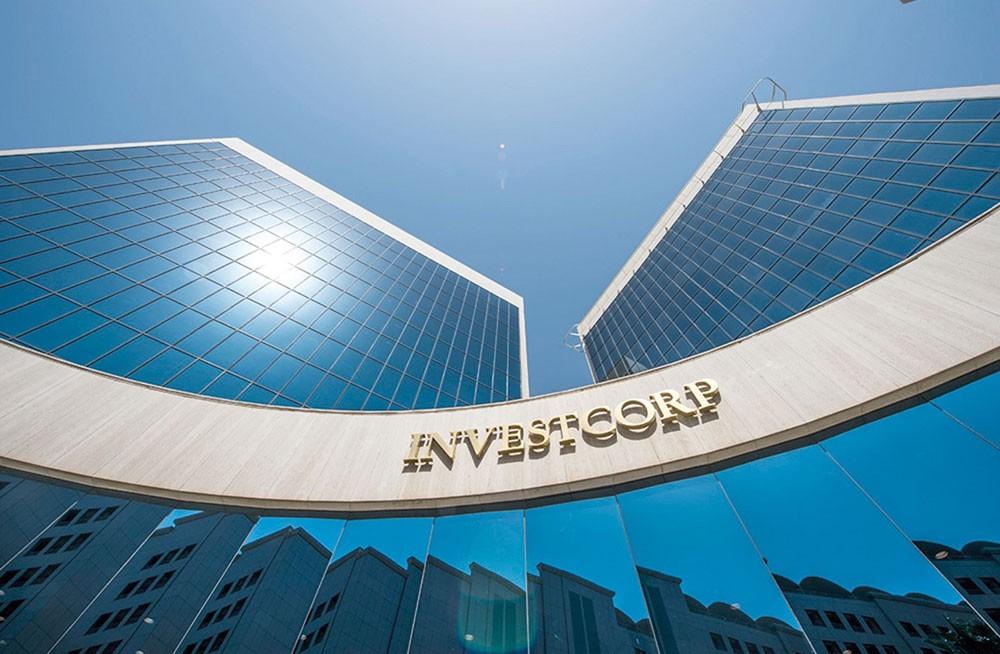 إنفستكورب يستثمر 11.2 مليون دولار في شركة بيواكوف الهندية