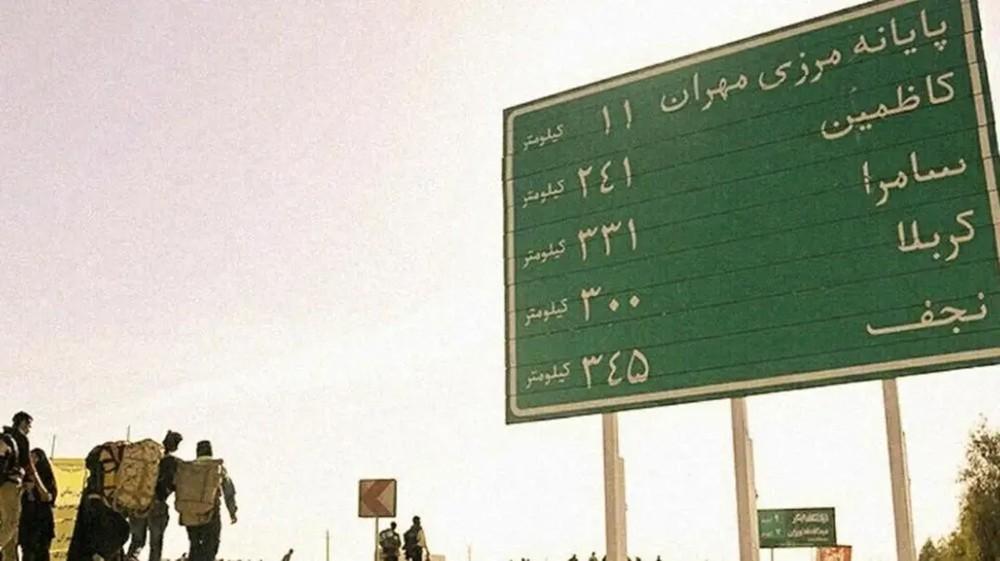 وفاة 100 إيراني في العراق.. واعتقال آخرين