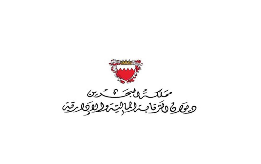 """""""البلاد"""" تنشر تفاصيل مخالفات الوزارات بتقرير ديوان الرقابة"""