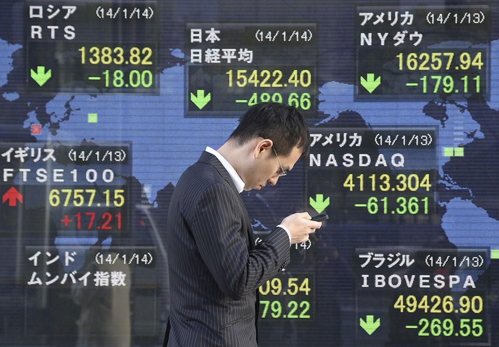 ارتفاع مؤشر نيكي 0.22% في بورصة طوكيو الصباحية