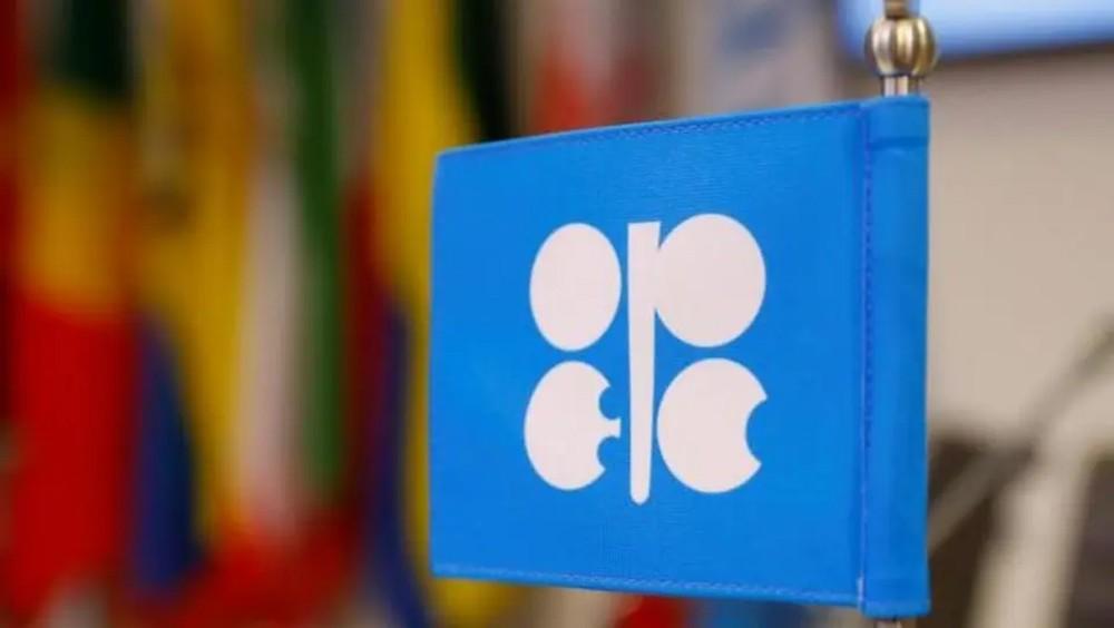 """8 تحديات قادمة تواجه الصناعة النفطية.. """"أوبك"""" توضح"""