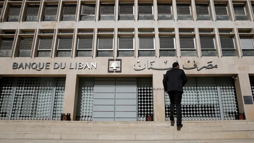 ما مصير رواتب موظفي القطاع العام؟.. مصارف لبنان توضح