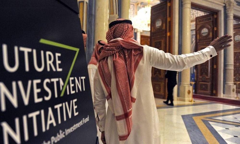 """الرياض تستقبل أقطاب الاستثمار بـ""""دافوس الصحراء"""""""