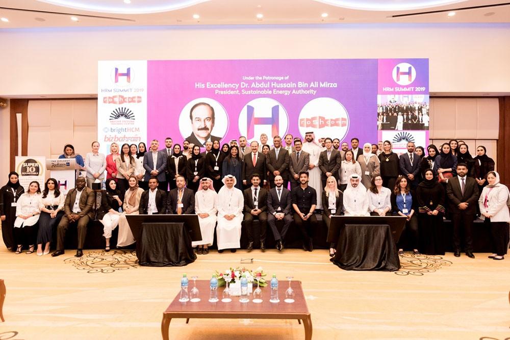 ميرزا يفتتح المؤتمر السنوي الثامن لإدارة الموارد البشرية