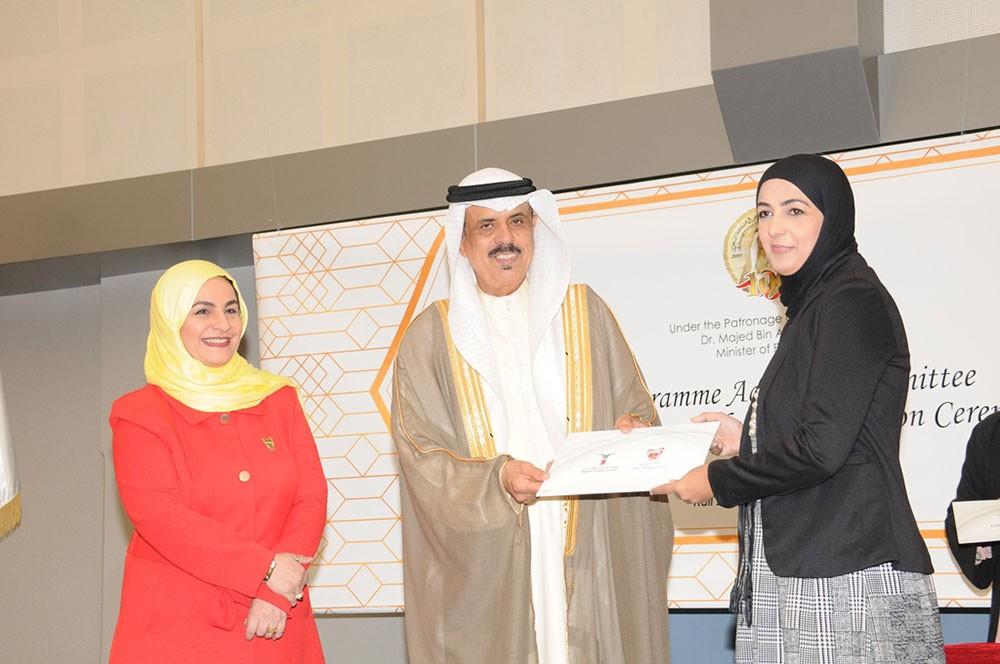 وزير التربية يرعى تخريج 70 موظفًا من دبلوم المختبرات ومصادر التعلم بمعهد البحرين التدريب