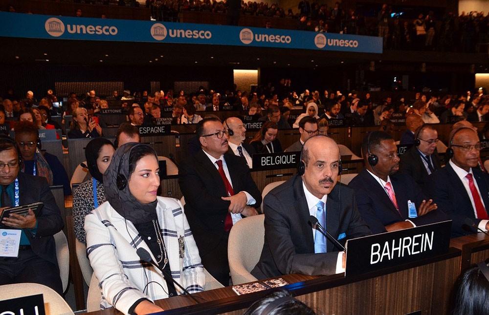اختيار البحرين من بين نواب رئيس المؤتمر العام لليونسكو