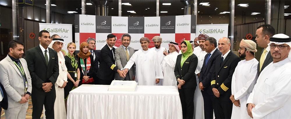 شركة مطار البحرين ترحب بوصول أولى رحلات شركة طيران السلام القادمة من مسقط