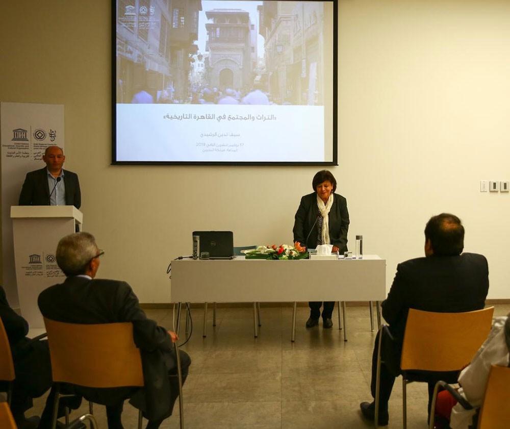 """""""القاهرة التاريخية"""" تحت الأضواء في محاضرة بالمركز الإقليمي العربي للتراث العالمي"""