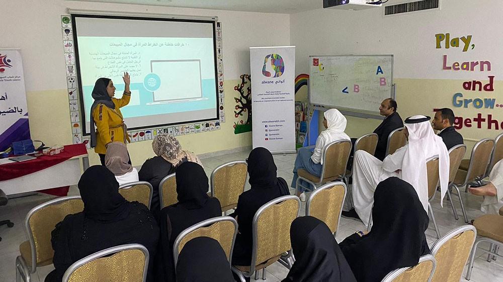 """""""ألواني"""": تعريف الشباب البحريني بفرص وتحديات العمل في المبيعات"""