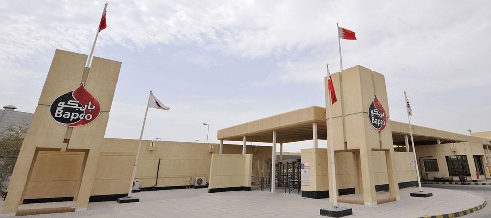 """""""بابكو"""": عودة إمدادات النفط بين البحرين والسعودية"""