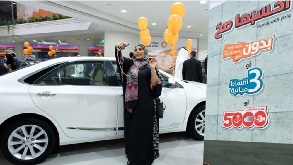 أول معرض سيارات للنساء السعوديات