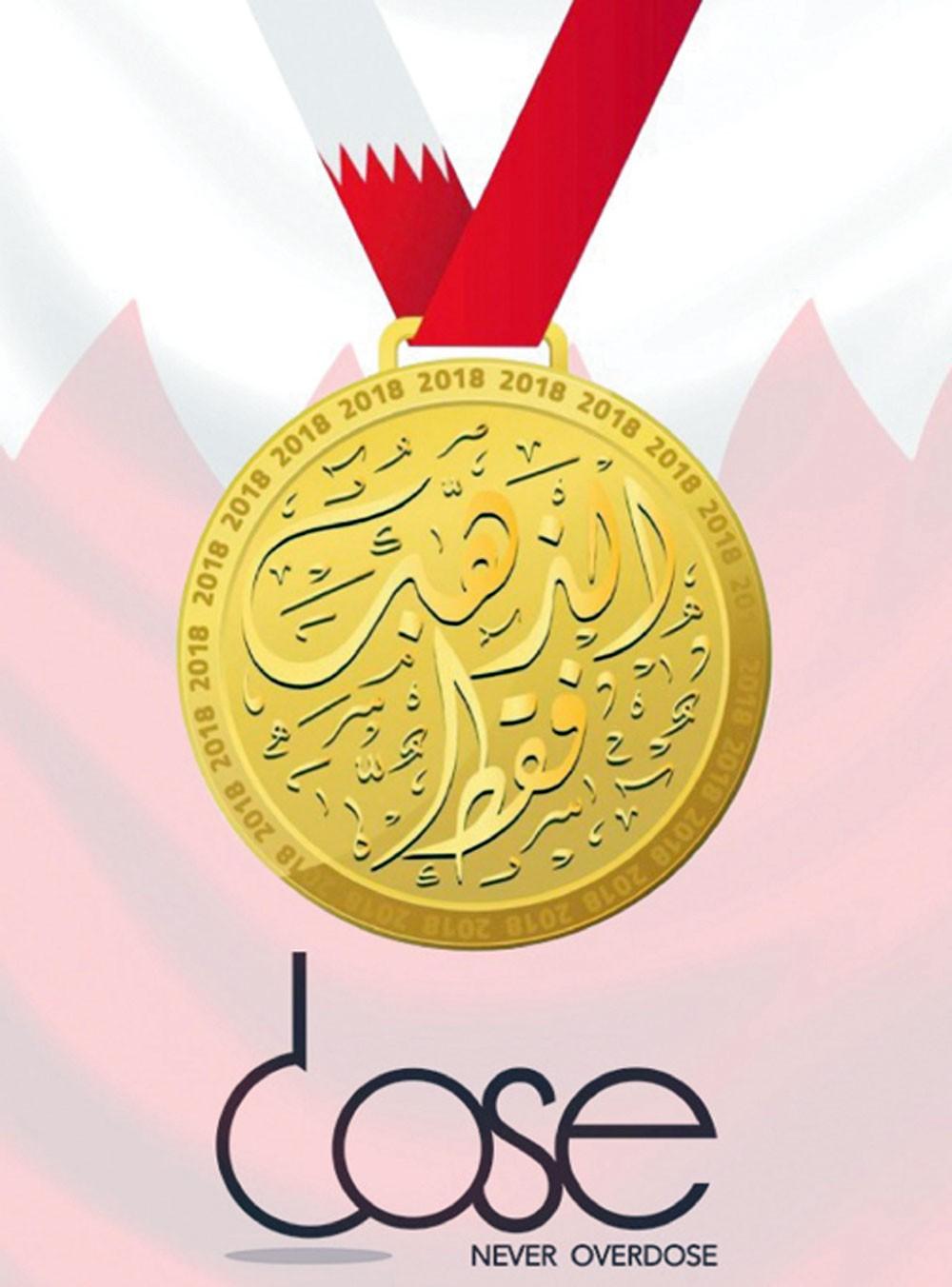 """دوز كافيه"" ترصد 500 دينار لمن يحصد الذهب"